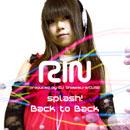 Rin_image
